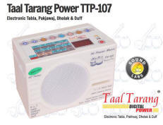 Taal Tarang Power tabla machine